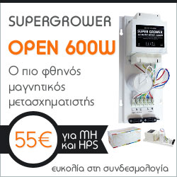 Supergrower Magnetic Ballast Open 600W