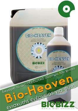 Bio Heaven