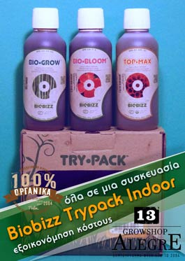 Trypack Indoor