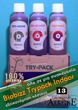 Trypack Indoor