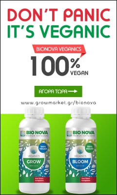 Don't Panic - It's Veganic | BioNova Veganics στο Alegre growshop