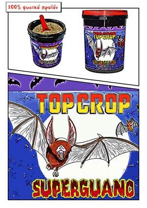 Superguano-Λίπασμα από κοπριά νυχτερίδας