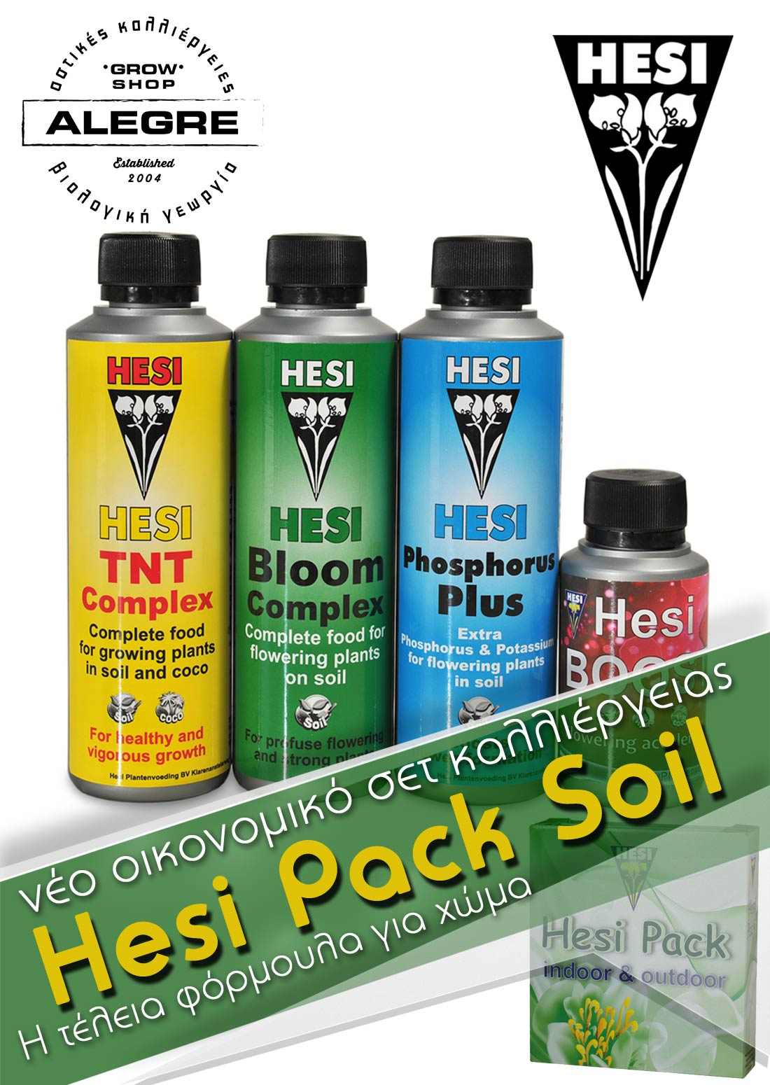 Hesi Pack Soil