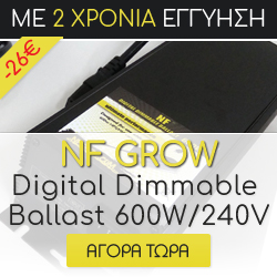 NF Grow Digital Dimmable Ballast 600W/240V