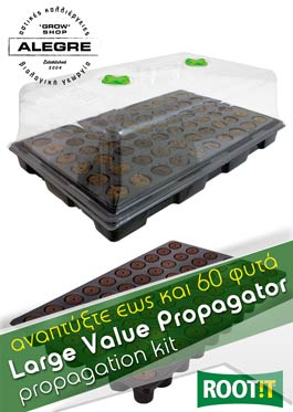 Root It Large Value Propagator Propagation Kit