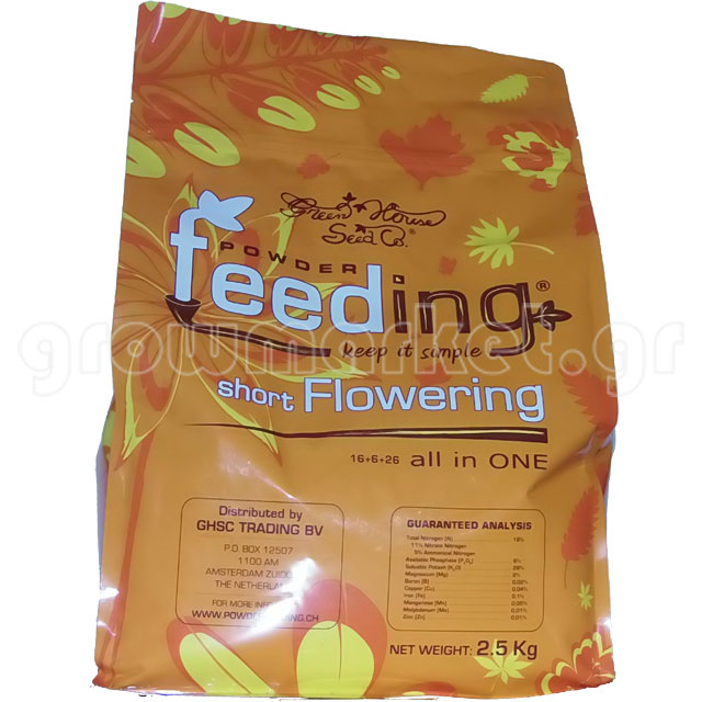 Powder Feeding Short Flowering 2.5kg