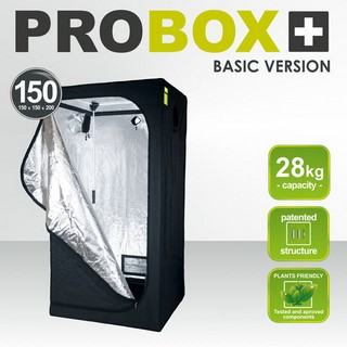 Probox Basic 150 (150x150x200cm)