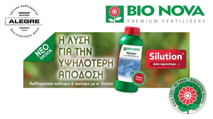 Bio Nova Silution - Η λύση για υψηλότερη απόδοση